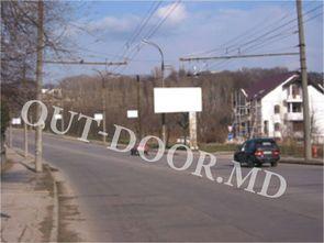 cumpără KBU95009A în Chișinău