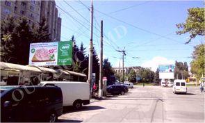 cumpără KBU25114B în Chișinău