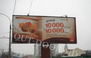 cumpără KPV33003A în Chișinău
