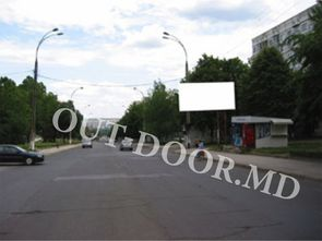 cumpără KBT95019A în Chișinău