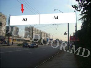 cumpără BTL96006BL în Chișinău
