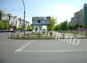 cumpără KCN57024B în Chișinău