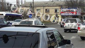 cumpără KTL83013B în Chișinău