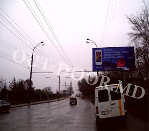cumpără KBU71008A în Chișinău