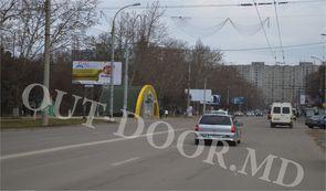 cumpără KBU28001B în Chișinău
