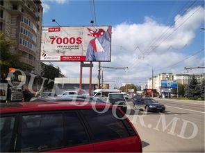 cumpără KBU25119B în Chișinău