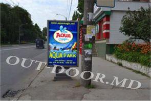 cumpără KBT24013A în Chișinău