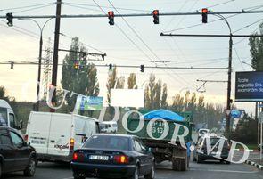 cumpără KCE67030A în Chișinău