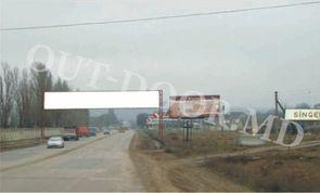 cumpără KBT73001B în Chișinău