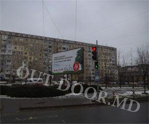 cumpără KCN33007A în Chișinău