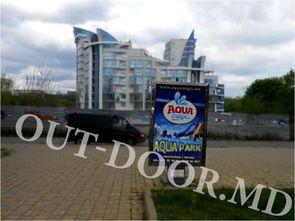 cumpără KRI24176A în Chișinău