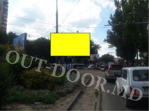 cumpără KBT78008A în Chișinău