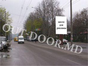 cumpără KBT95077A în Chișinău