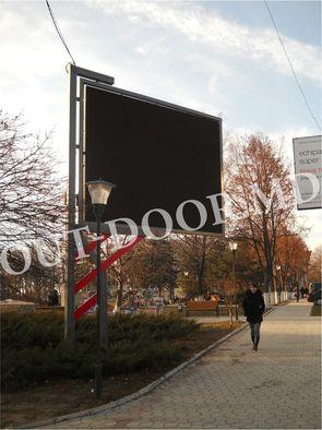 cumpără UNG23009A în Chișinău