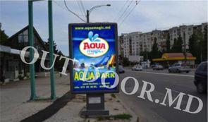 cumpără KBT24017B în Chișinău