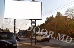 cumpără KBT67038B în Chișinău