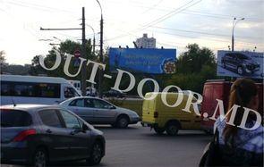 cumpără KTC57089B în Chișinău