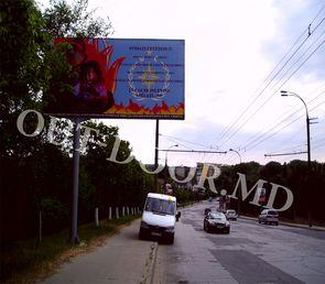 cumpără KBU71009B în Chișinău