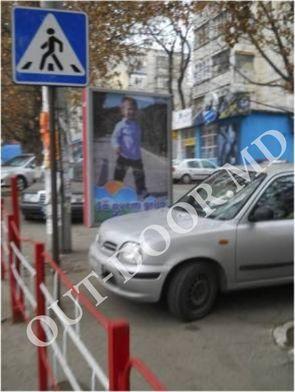 cumpără KBU24121A în Chișinău
