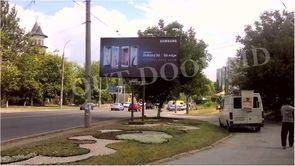 cumpără KBU25118A în Chișinău