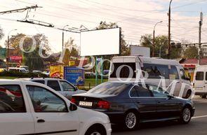 cumpără KCE67021B în Chișinău