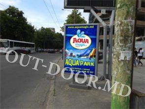 cumpără KBT24007A în Chișinău