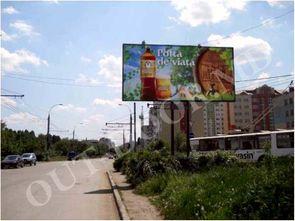 cumpără KPV25128A în Chișinău
