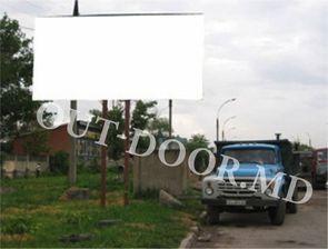 cumpără KRI95072B în Chișinău