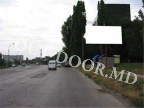 cumpără KBT95022A în Chișinău