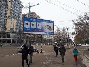 cumpără KRI33001B în Chișinău