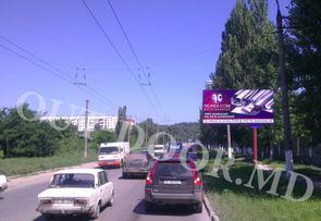 cumpără KRI32016A în Chișinău