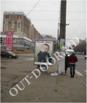 cumpără KBU24123A în Chișinău