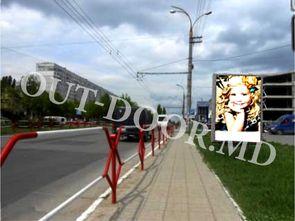cumpără KCN24181A în Chișinău