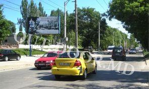cumpără KCN57007B în Chișinău