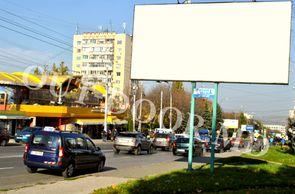 cumpără KBT67041A în Chișinău