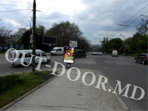 cumpără KRI24152B în Chișinău