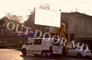 cumpără KBT67039A în Chișinău