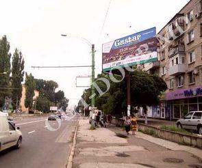 cumpără KBT25024A în Chișinău