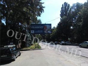 cumpără KBU45041B în Chișinău