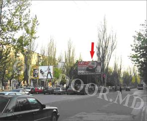 cumpără KRI48012A în Chișinău