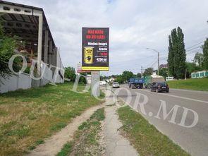 cumpără KNC31005B în Chișinău