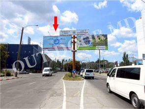 cumpără KBT25032AL în Chișinău