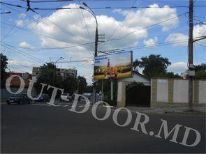 cumpără KTC25102A în Chișinău