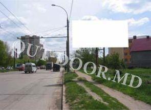cumpără KTL95060A în Chișinău
