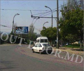 cumpără KRI48011B în Chișinău