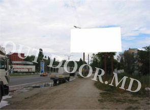 cumpără KCN95068A în Chișinău