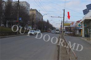 cumpără KCN28017A în Chișinău