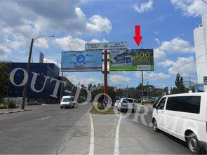 cumpără KBT25032AR în Chișinău