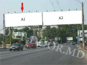 cumpără KBT96002AL în Chișinău