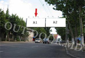 cumpără KBU96001AL în Chișinău